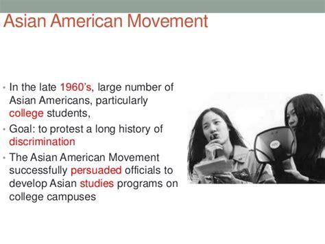 american asian moment movement jpg 638x479